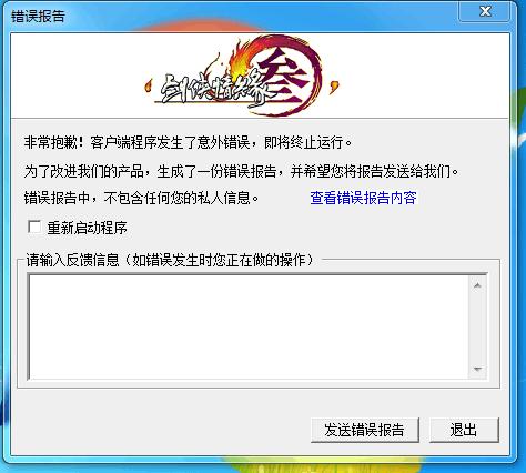 QQ图片20170829202208.png