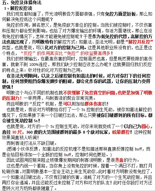 QQ图片20170913144612.png