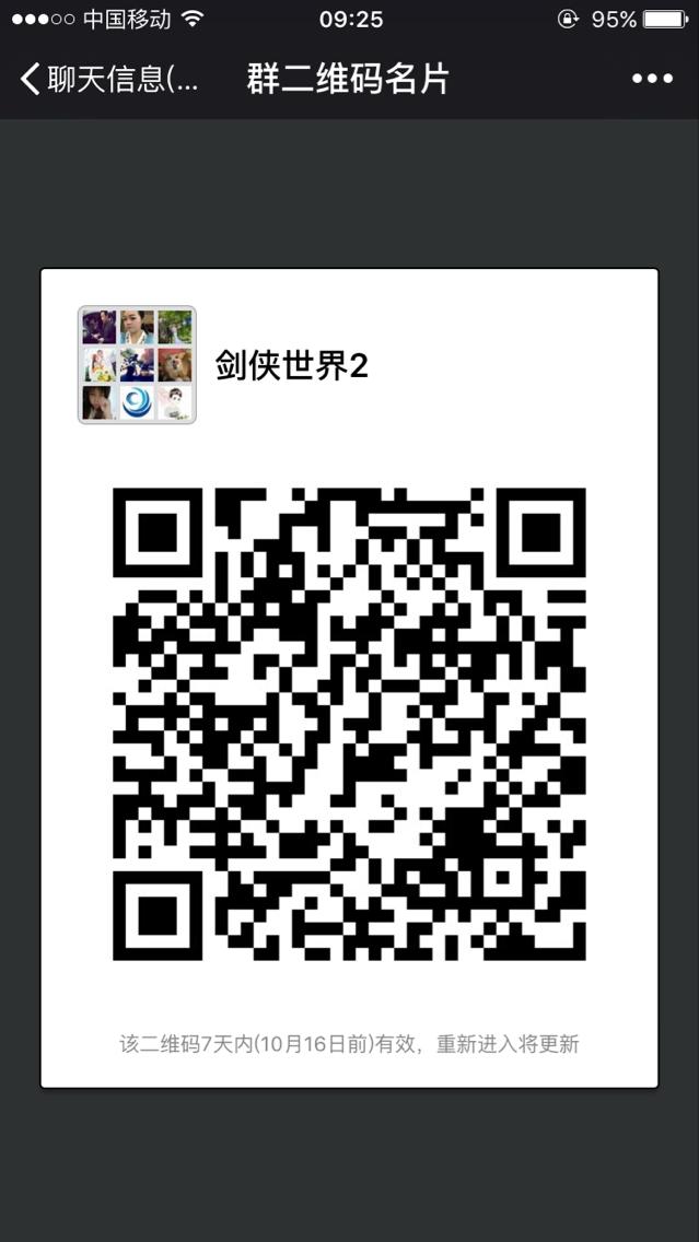 微信群.png