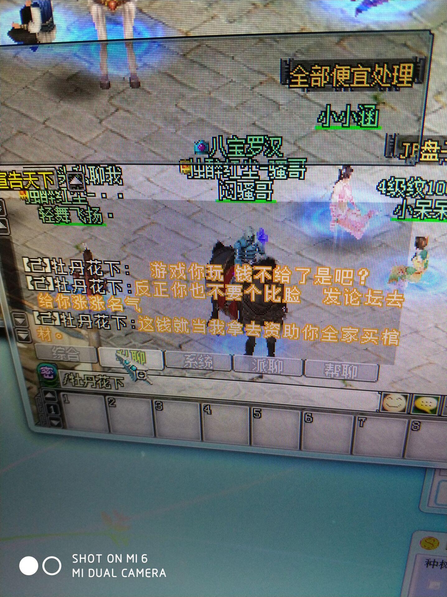 C60AB0F35FABA86E2D0266FDA107C3B5.jpg