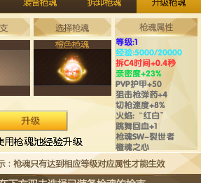 QQ图片20171013203630.png