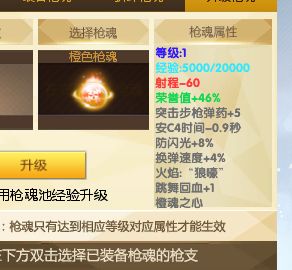 QQ图片20171013203658.png