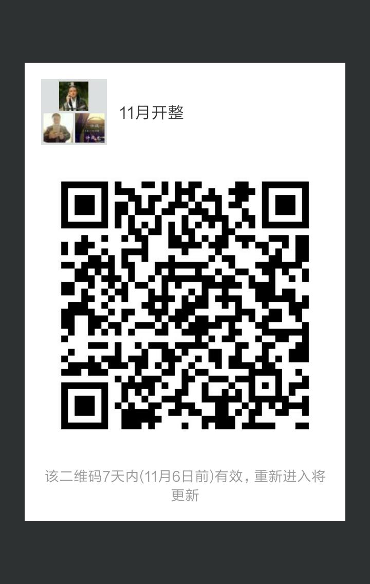 QQ图片20171030204549.png