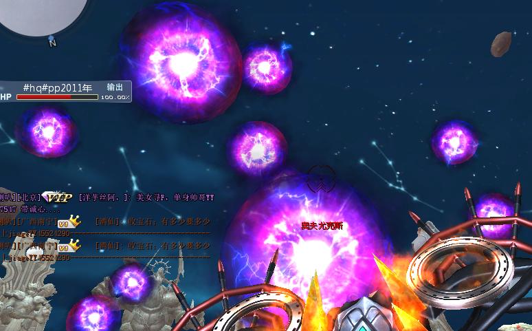 紫球落下(3).png