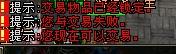 YY图片20171105192101.jpg