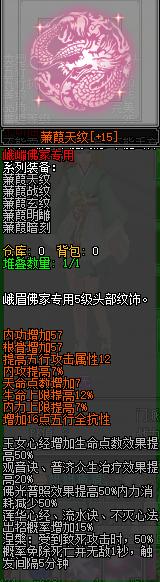 佛1.png