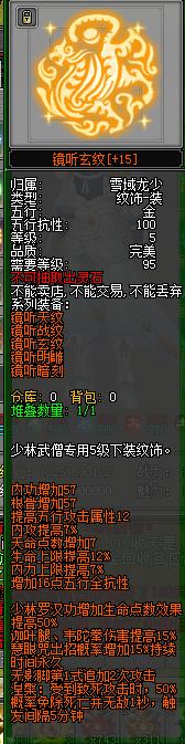 NBG90TH8M46IMFJK(7}D]LR.png
