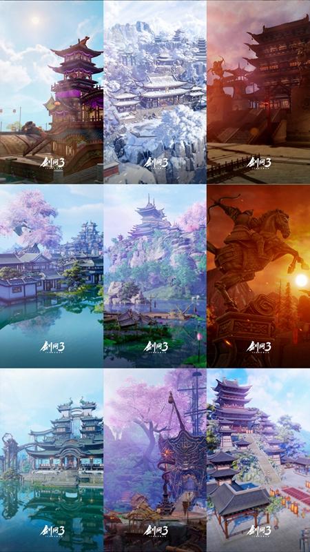 大美江湖 《剑网3》重制版海量风景上线壁纸app