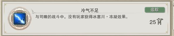 QQ截图20171203225609.jpg
