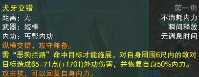 QQ图片20171224020757.jpg