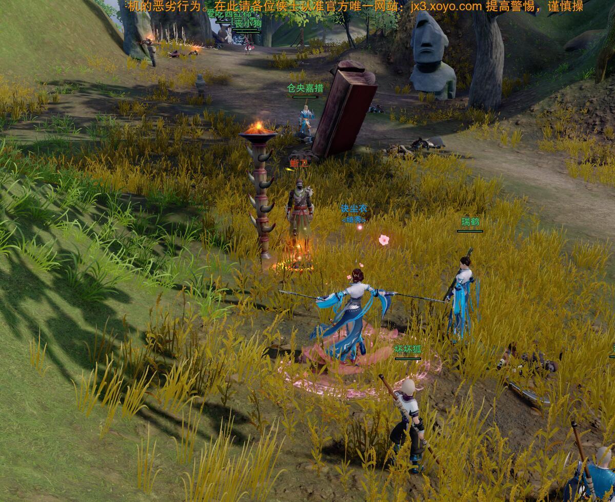 剑网三重制版巴陵风景