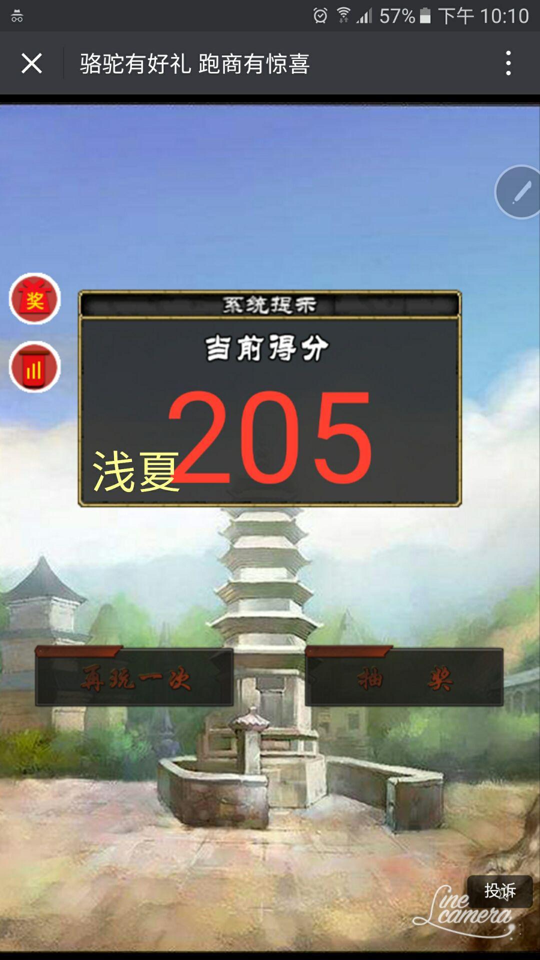 Screenshot_20171225.jpg