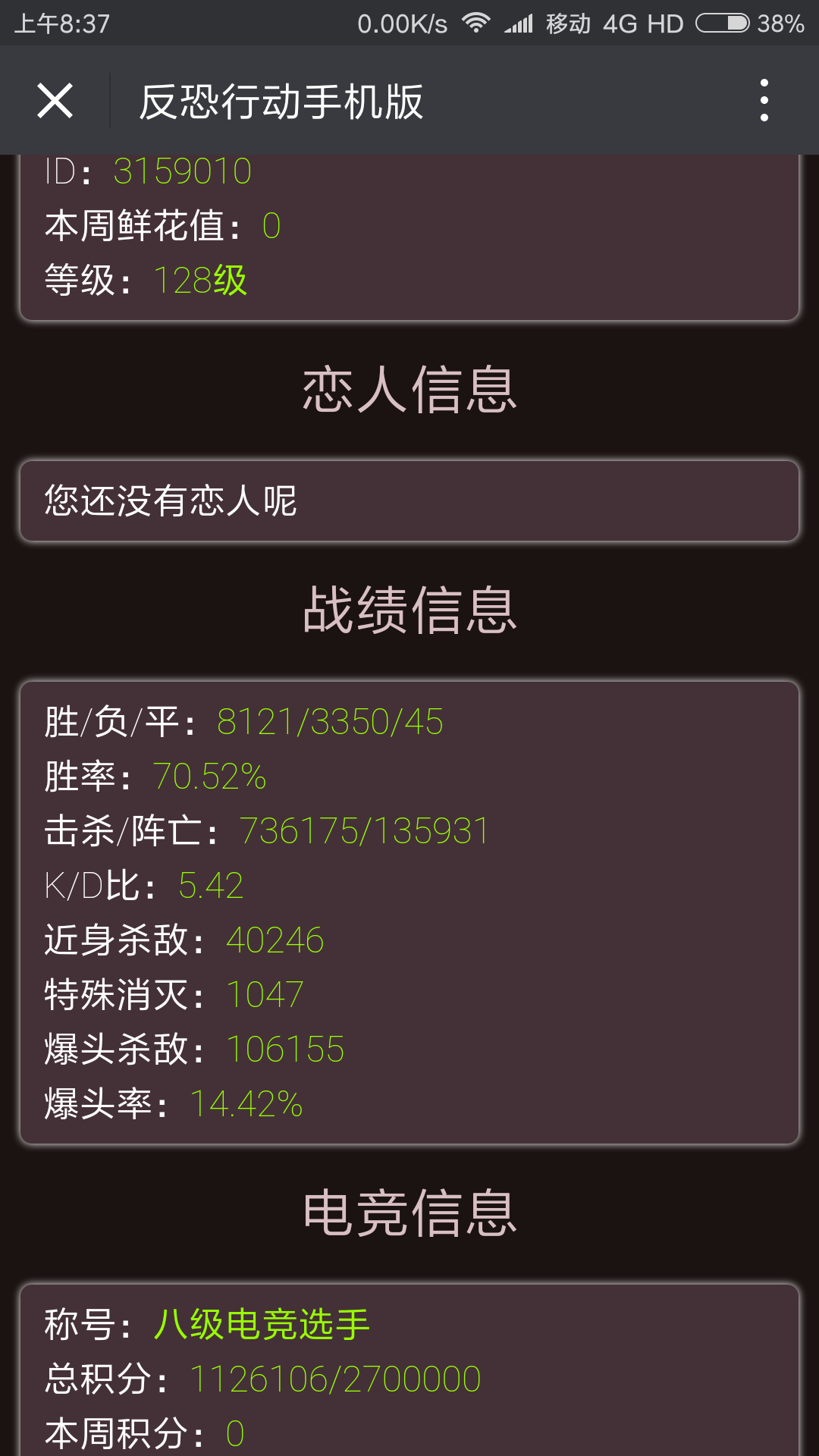 Screenshot_2017-12-28-08-37-17-459_com.tencent.mm.png