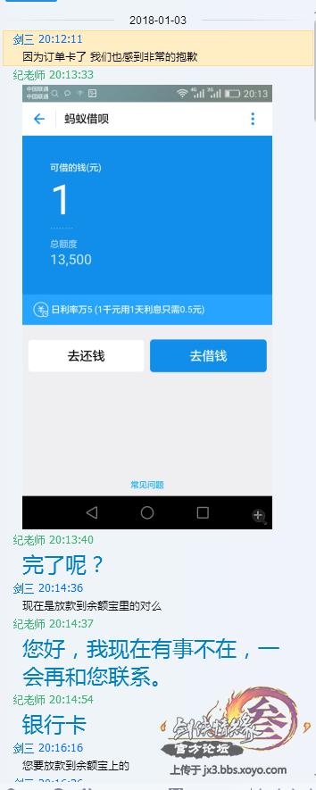 QQ截图20180103211025.png008.png
