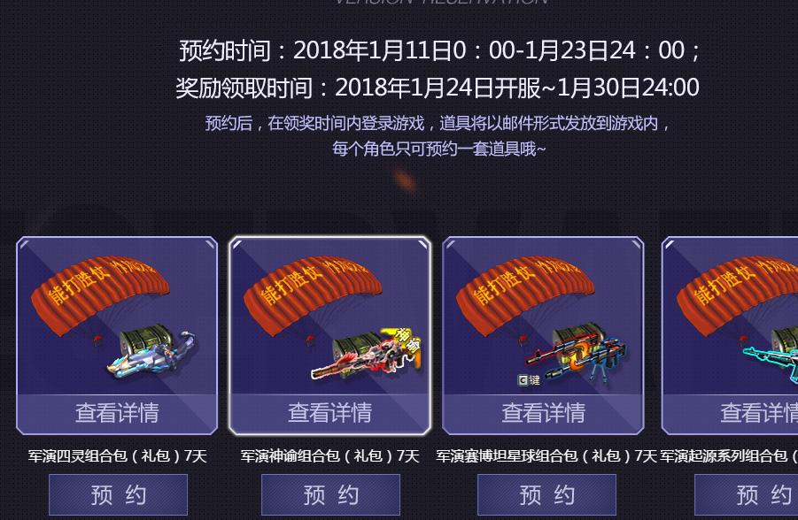 搜狗截图18年01月12日2025_1.png