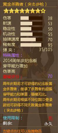 QQ截图20180112230047.jpg