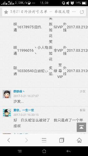 Screenshot_2018-01-13-13-00-48-26.png