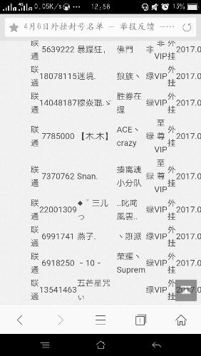 Screenshot_2018-01-13-12-58-41-46.png