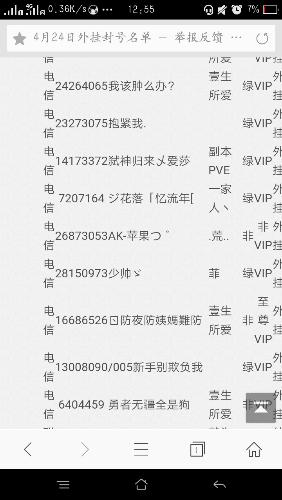 Screenshot_2018-01-13-12-55-17-21.png