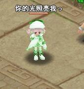 IMG_0039.JPG