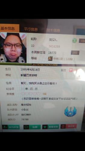 Screenshot_2018-02-10-09-34-51-204_com.miui.gallery.png