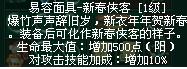 QQ图片20180211145210.png