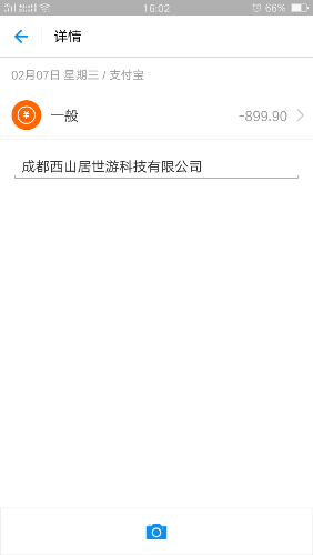Screenshot_2018-02-12-16-02-20-48.png