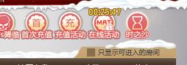MAT(1).png