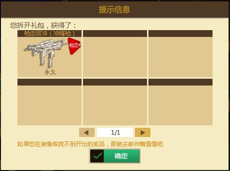QQ图片20180214211301.png