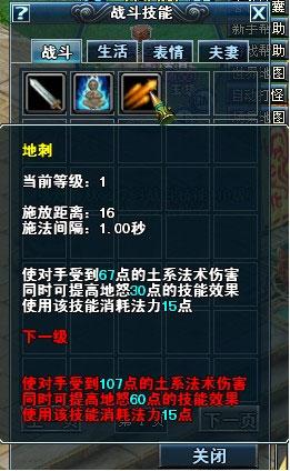 2007-08-13_161536.jpg