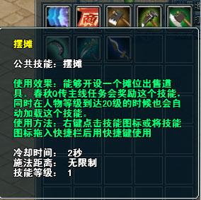 2007-08-13_195247.jpg
