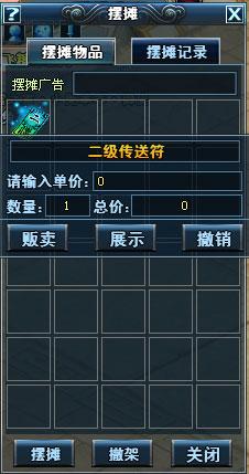 2007-08-13_201546.jpg