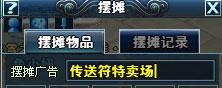 2007-08-13_203327.jpg