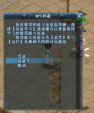 2007-08-13_160427.jpg