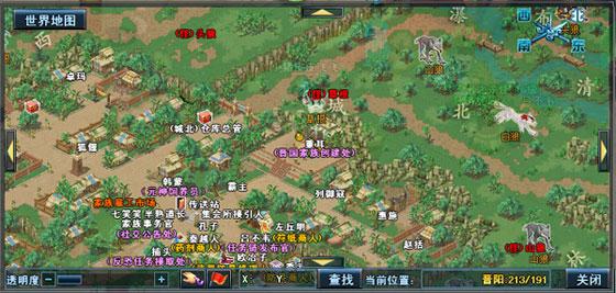 2007-08-13_142638.jpg