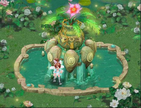 春秋许愿池