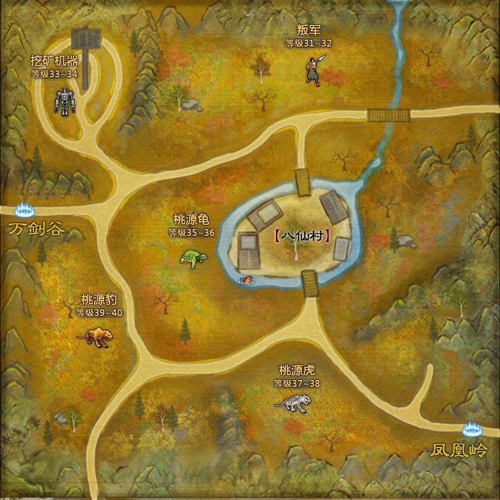地图介绍 城市地图 门派地图