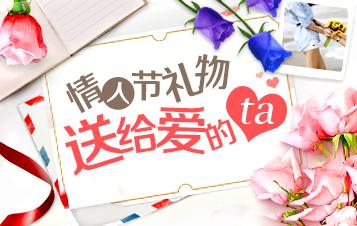 情人节玫瑰,送给爱的TA