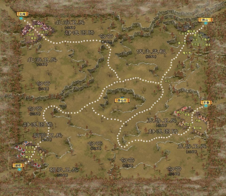 首页 69  玩家交流 69  攻略秘籍 69 正文  世界地图 燕山 孟津