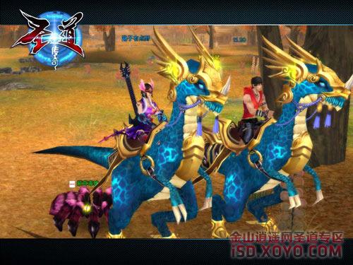 圣道传奇 龙类霸气坐骑惊现