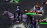 剑侠情缘游戏截图