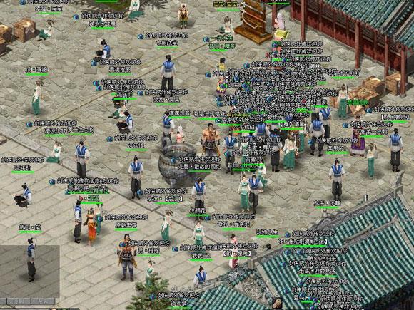 剑网2_剑网2系列游戏截图