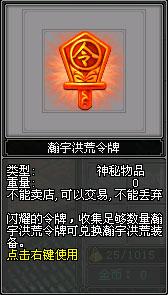 剑2 充值活动