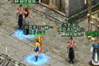 剑网2游戏截图
