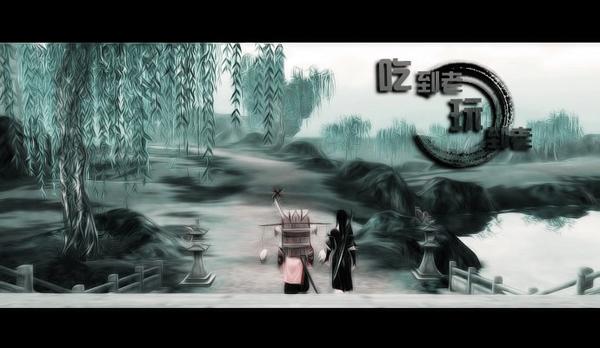 山下的女人是老虎(三)