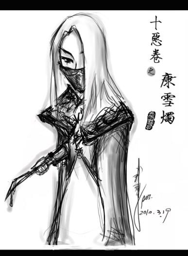 康雪烛_康雪烛(阴暗的伪娘)