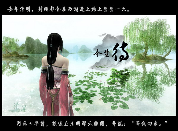 双面妲己的日志漫客星球中国原创漫画第一社