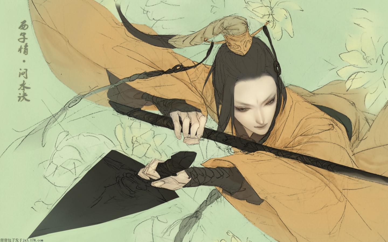 手绘藏剑妖孽的姑娘