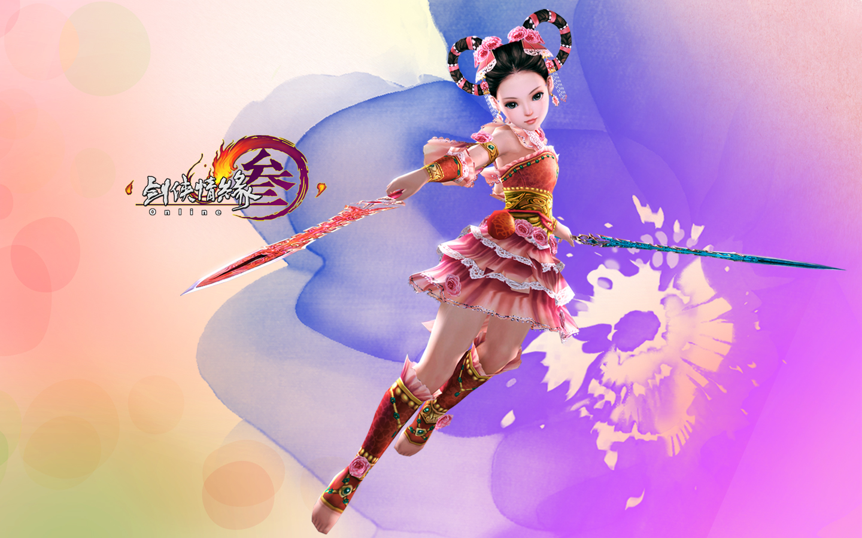 8月3日 剑网3最新壁纸18套 剑网3综合讨论 剑侠情缘3 多玩...