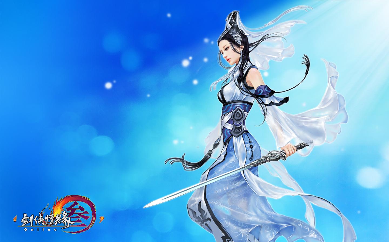 剑网3游戏壁纸